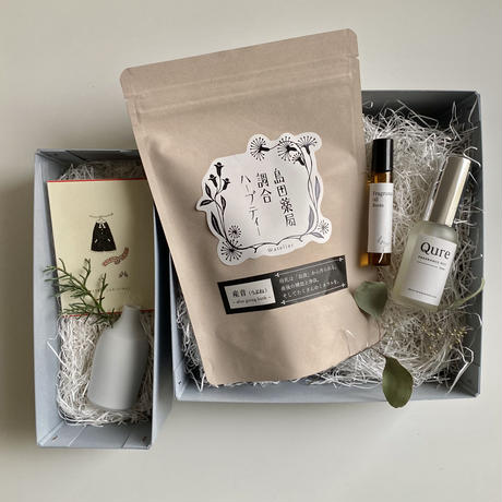 Gift Box大