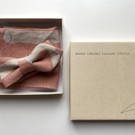 山崎菜穂子 ボウタイ&チーフ「枝とテンポ」/ピンク