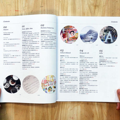 "The Big Issue Taiwan 五月號 ""自家版"""