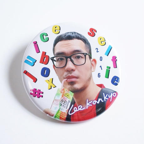 juicebox selfie button