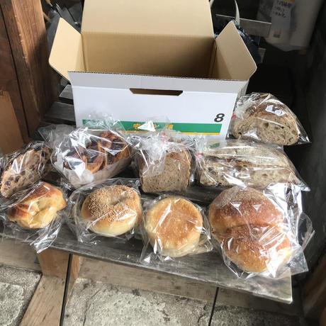 発送パンセット(大) Bread Set (Large)
