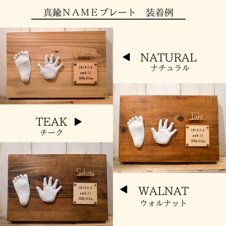 【7ヶ月以内のお子様対象商品】立体手形足形アート 『 Jupiter ~ジュピター ~』