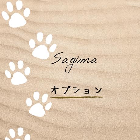 ペット足形アート『 Sagina 〜サギナ〜』