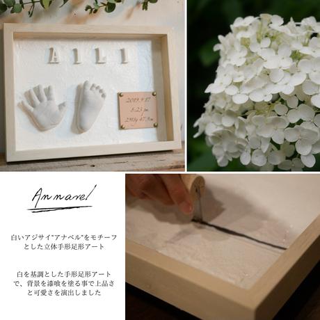 【生後7ヵ月以内のお子様対象】立体手形足形アート『Annavel~アナベル~』