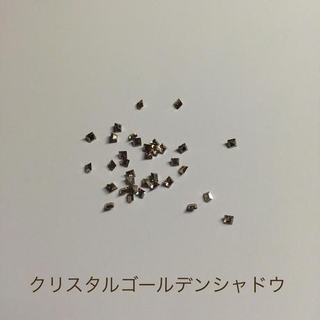2ミリ×2ミリ スクエアチャトン クリスタルゴールデンシャドウ