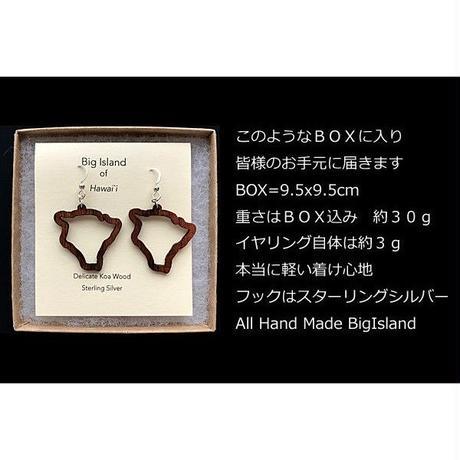 KipukaKai Maile コアウッドピアス HNLS02584-95910