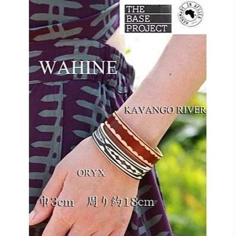 The Base Project KAVANGO  RIVER アフリカ ナミビア バングル HNLS02010-41010