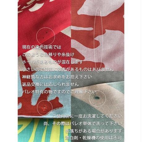 PREMIUM Hawai'ian Pareo  Ohia Lehua PINK TANGO RED HNLS03109-86010