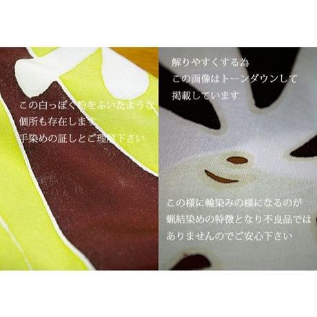 Plumeria Sun ティアレ パレオ HNLS01466-65520
