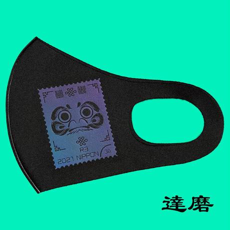 切手リフレクターマウスカバー 2021AW ver.