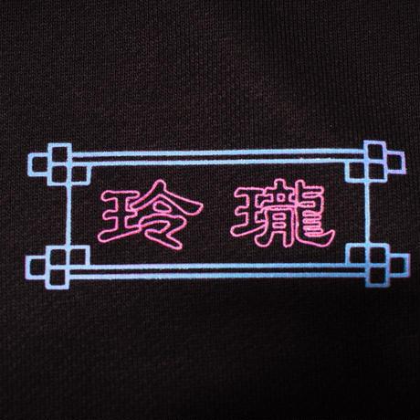 武甕槌神(タケミカヅチノカミ)スウェット10.0oz.