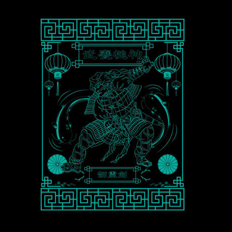 武甕槌神(タケミカヅチノカミ)T/Cカバーオールジャケット