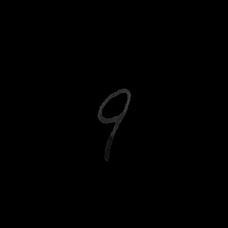 2019/09/09 Mon