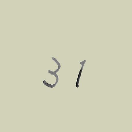 5c49500b3b636573f0cfefc2