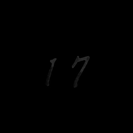 2019/10/17 Thu