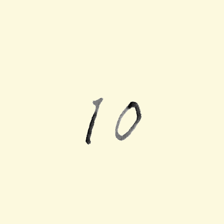 2019/10/10 Thu