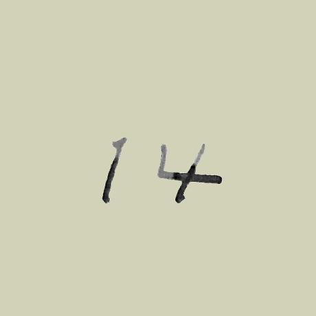 2019/11/14 Thu