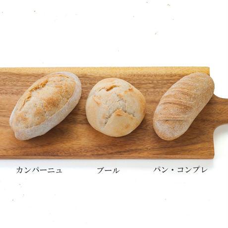 【お食事プチパン】12個セット(冷凍)