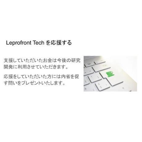 【応援ページ】Leprofront Tech を応援する