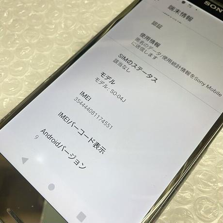 【ジャンク】ドコモ Xperia XZ Premium SO-04J クロム(一点モノ)