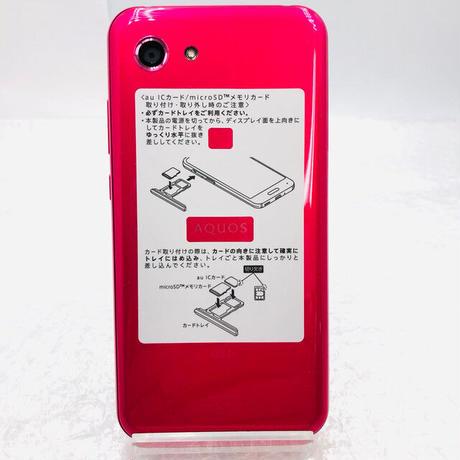 B11【中古美品】SIMロック解除済 au AQUOS R Compact SHV41 ピンク【1点モノ】