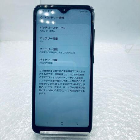 B15【ジャンク】docomo Galaxy A20 SC-02M ブラック(一点モノ)