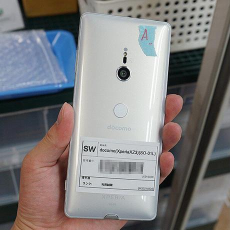 【中古Aランク】docomo版SIMロック解除済み Xperia XZ3 SO-01L 各色