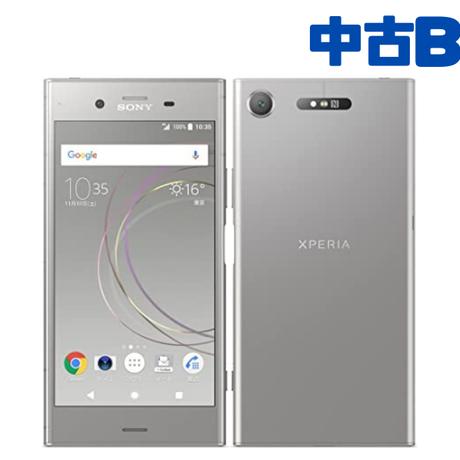【中古Bランク】SIMFREE Xperia XZ1(SO-01K,701SO,SOV36) 各色