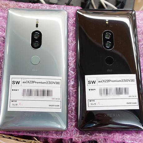【中古Aランク】SIMロック解除済み Xperia XZ2 Premium SOV38 各色