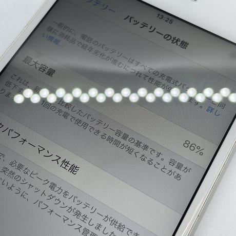 【ジャンク】Softbank iPhone 6s 32GB ホワイト(一点モノ)