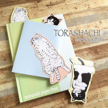 nemunoki:トラとハチ おひるねブックマーク2枚セット