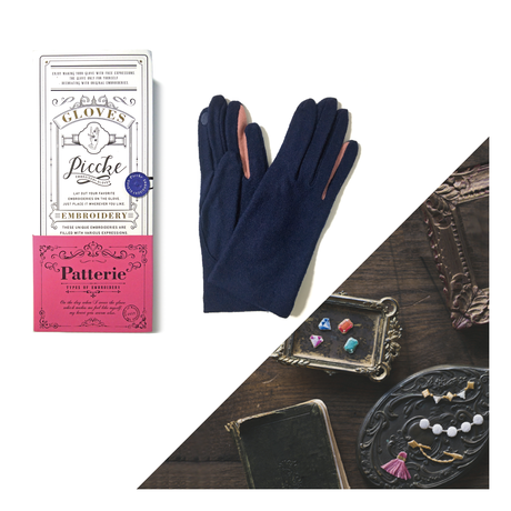 【Piccke ピッケ】patterie 手袋   ネイビー×ピンク