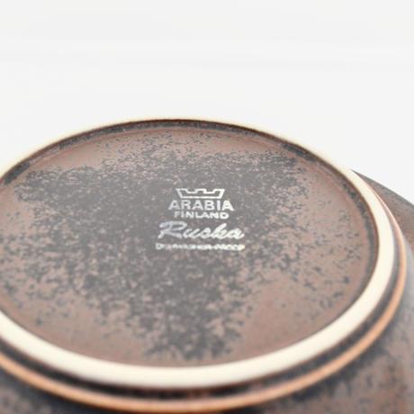 "ARABIA vintage Finland      ""Ruska""        Bowl"