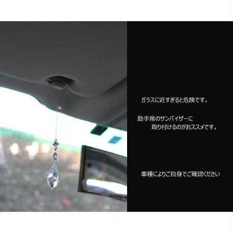 車用サンキャッチャー・BATL10