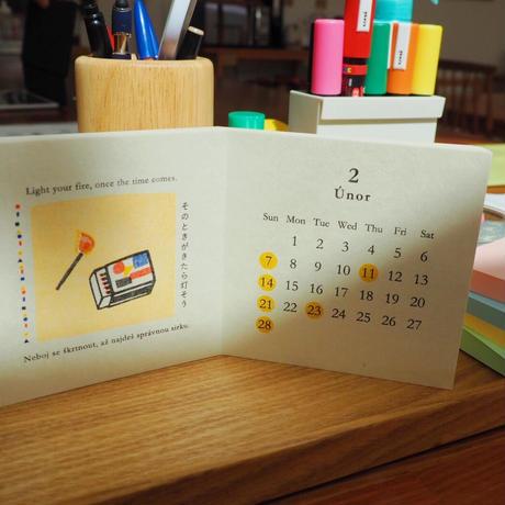 2021年 絵はんこカレンダー