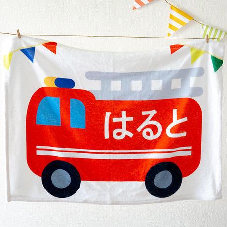 出産祝いプレミアムギフトセット ぼくの消防車 名前入りブランケットと名前入りハンカチ6枚&おむつキャンディのギフトセット