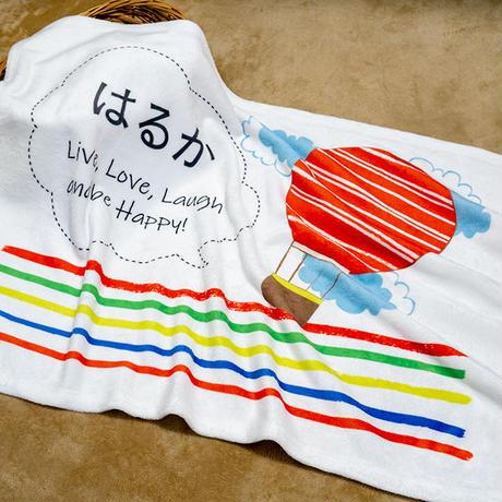 出産祝いに名入れブランケット|手描き風の気球・名前入りブランケット