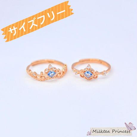 プリンセス気分になれる王冠のリング [MP004]