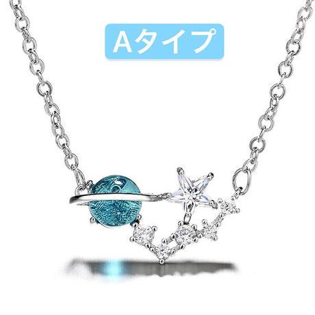 【12月売り上げランキングNo.5】可愛い惑星・星のネックレス [mp019]