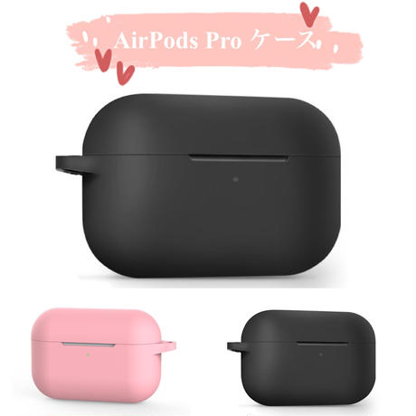 airpods pro ケース 黒/ピンク [mp515]