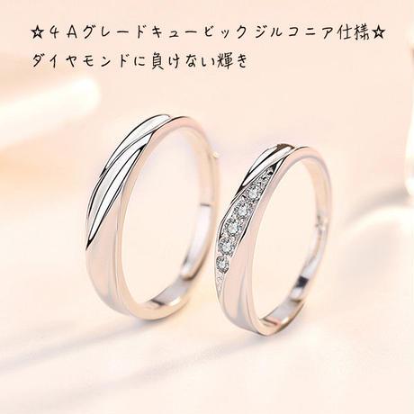 【10月売り上げランキングNo.4】ソフトラインデザインペアリング [mp015]