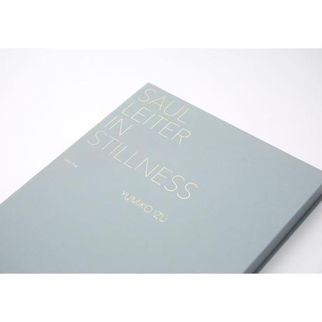井津由美子写真集『Saul Leiter: In Stillness』特装版