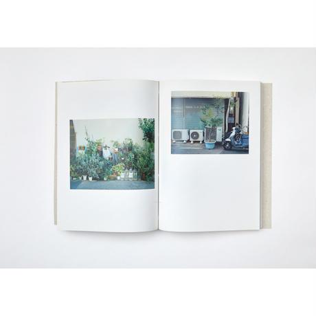 高木康行写真集『植木』予約販売