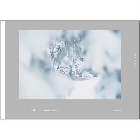 菊地和歌子写真集「echo」