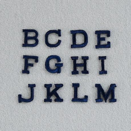アルファベットワッペン(ブロック体S) / ネイビー