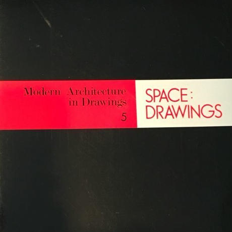 SPACE:DRAWINGS 世界建築設計図集 5 白井晟一 親和銀行大波止支店