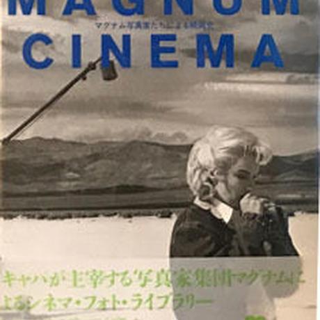 マグナム・シネマ  マグナム写真家たちによる映画史