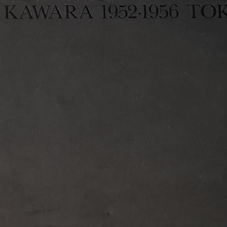 河原温 ON KAWARA 1952‐1956 TOKYO