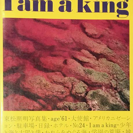 i am king / 東松照明