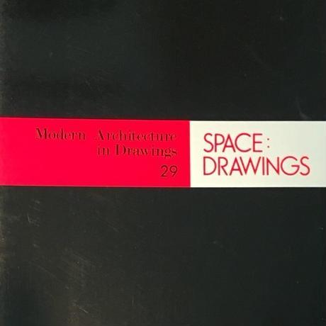 SPACE:DRAWINGS 世界建築設計図集29 象設計集団 宮代町進修館